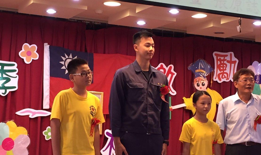 建順煉鋼於五福國小第63屆畢業典禮頒發成績優良獎學金